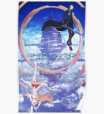 Sword Art Online - Aincrad Asuna & Kirito Poster