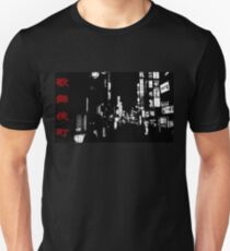 Japan - Tokyo, Shinjuku, Kabukicho - Red Light District Unisex T-Shirt