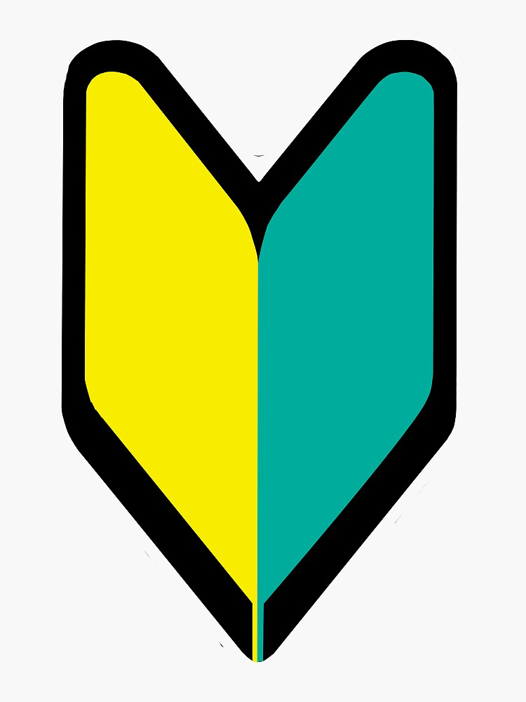 JDM Sticker - Wakaba  Logo by BonzaiDesigns