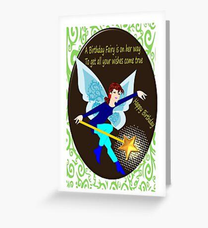 A Birthday Fairy ( 2355  Views) Greeting Card