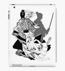 samurai sword iPad Case/Skin