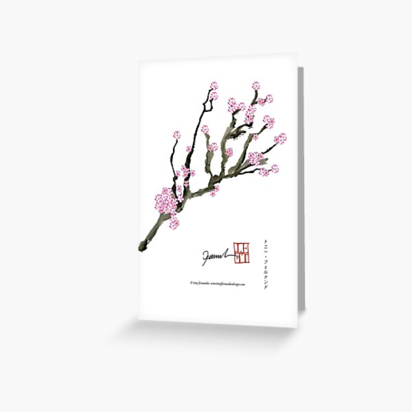 Sakura Blossom 8 from Tony Fernandes Greeting Card