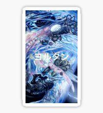 "Fantasy Draw with "" Jordan "" in japanese Sticker"