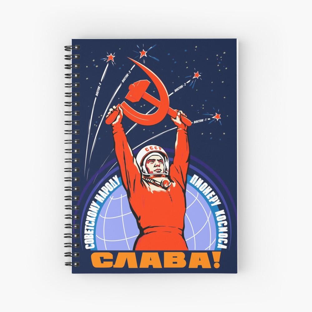 "GAGARIN 18x24/"" Soviet Russian Space Propaganda Poster Canvas Print NO GOD"