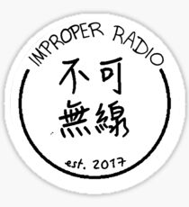 in reverse Sticker