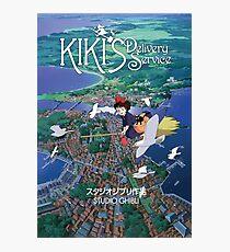 Lámina fotográfica Kiki's Delivery Service-Studio Ghibli