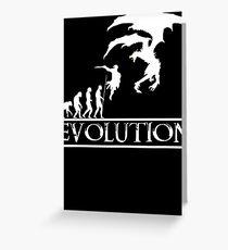Skyrim Evolution Greeting Card