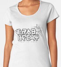 GOTG: VOL 2 Women's Premium T-Shirt