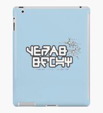 GOTG: VOL 2 iPad Case/Skin