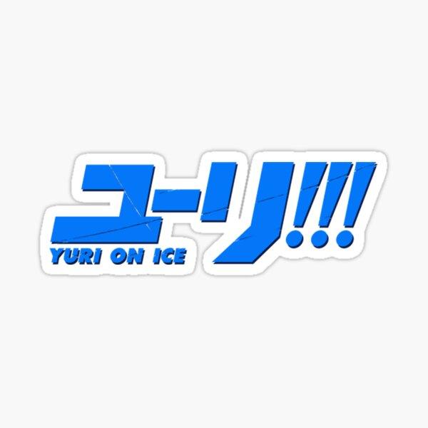 yuri sur la glace !!! Sticker