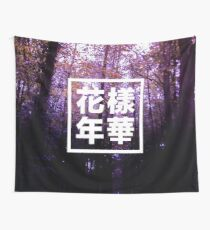 BTS Forest Wall Tapestry