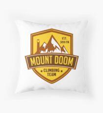 Mount Doom Throw Pillow