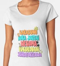 Haikyuu!! Teams Women's Premium T-Shirt