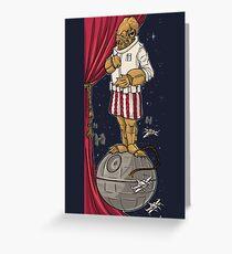 Foolish Mortals...It's a Trap! Greeting Card