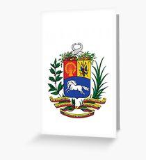 Venezuela Football & Soccer Team Greeting Card