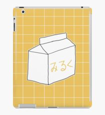 MILK iPad Case/Skin