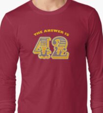 The Answer is 42 - Hitchhikers Guide to the Galaxy  T-Shirt