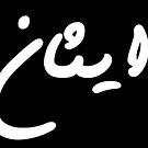 Ethan (Arabic) by Omar Dakhane