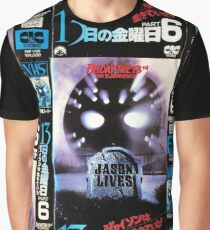 Friday the 13th Part VI: Jason Lives Japanese VHS Graphic T-Shirt