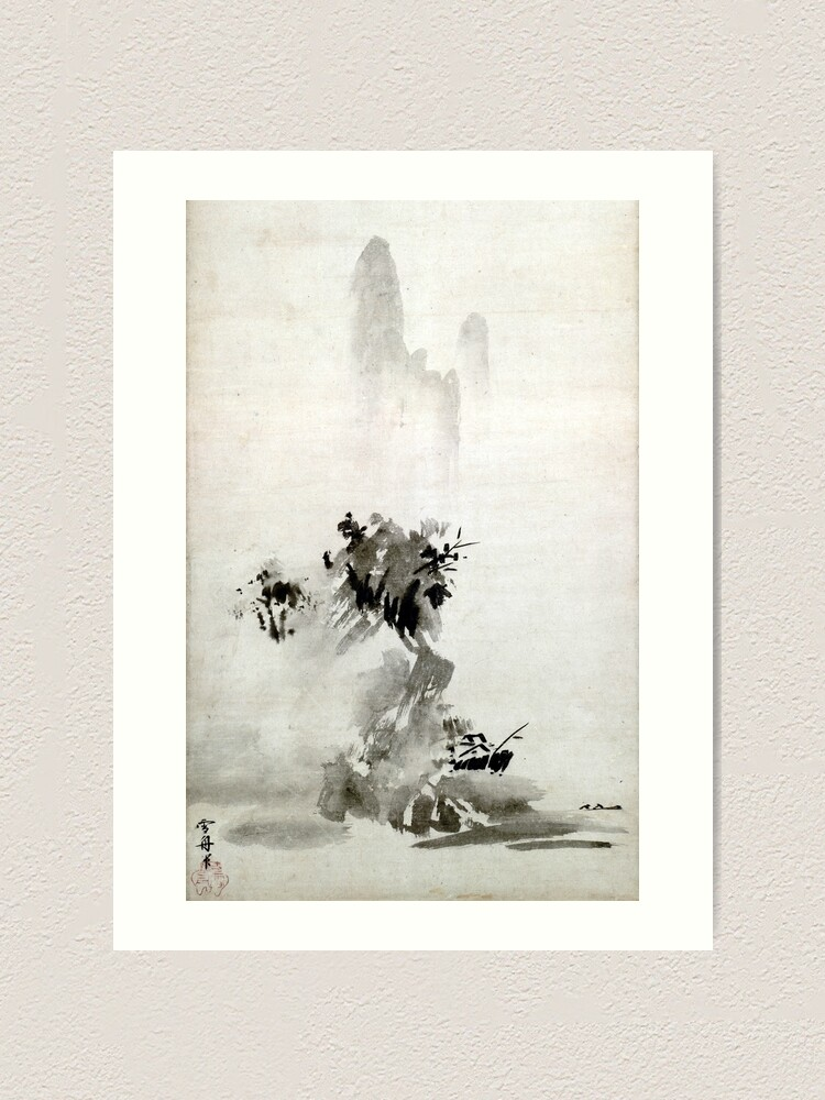 Alternate view of Sesshu Toyo Haboku-Sansui Landscape Art Print