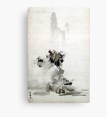 Sesshu Toyo Haboku-Sansui Landscape Metal Print
