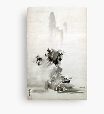 Sesshu Toyo Haboku-Sansui Landscape Canvas Print