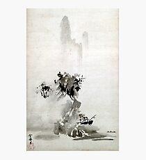 Sesshu Toyo Haboku-Sansui-Landschaft Fotodruck