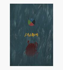 Ghibli Minimalist 'Howl's Moving Castle' Photographic Print