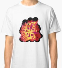 Turtonator Classic T-Shirt