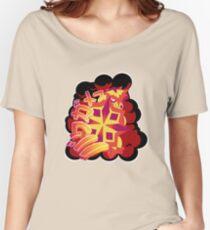 Turtonator Women's Relaxed Fit T-Shirt