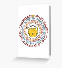 Soft Kitty Song - colored Greeting Card