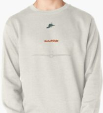 Ghibli Minimalist 'Nausicaä of the Valley of the Wind' Pullover