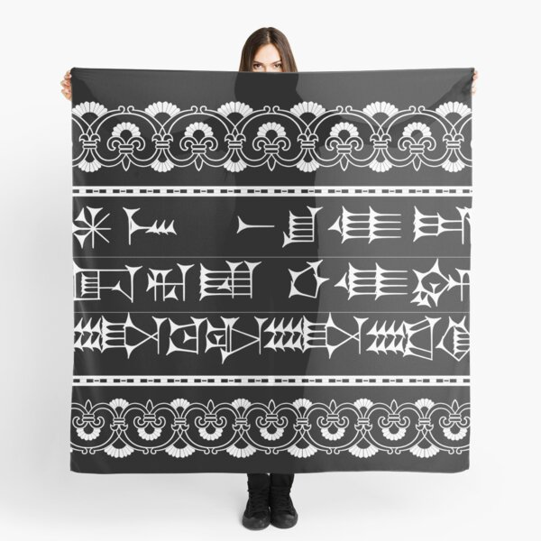 Babylonian Blessing (to a woman), white on black Scarf