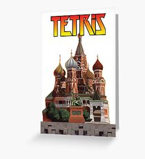 Tetris  Greeting Card