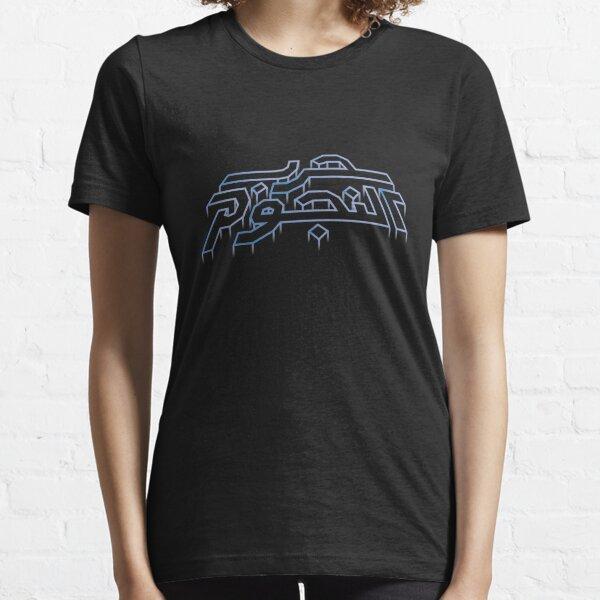 War in the Stars Arabic - Retro Vector Arcade Logo Essential T-Shirt