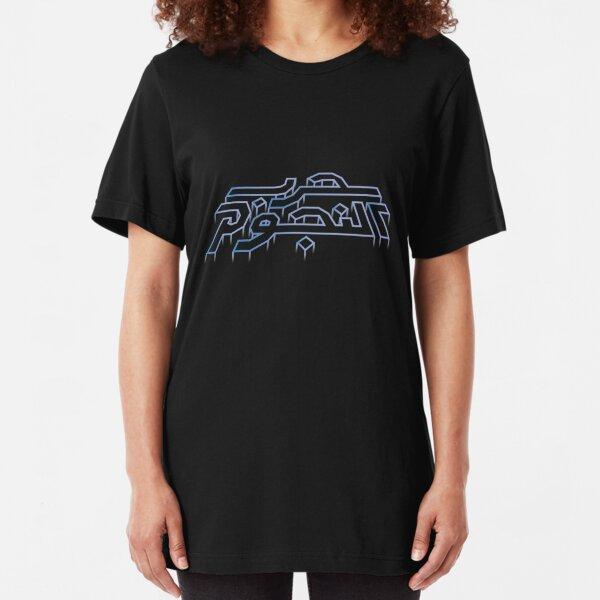 War in the Stars Arabic - Retro Vector Arcade Logo Slim Fit T-Shirt