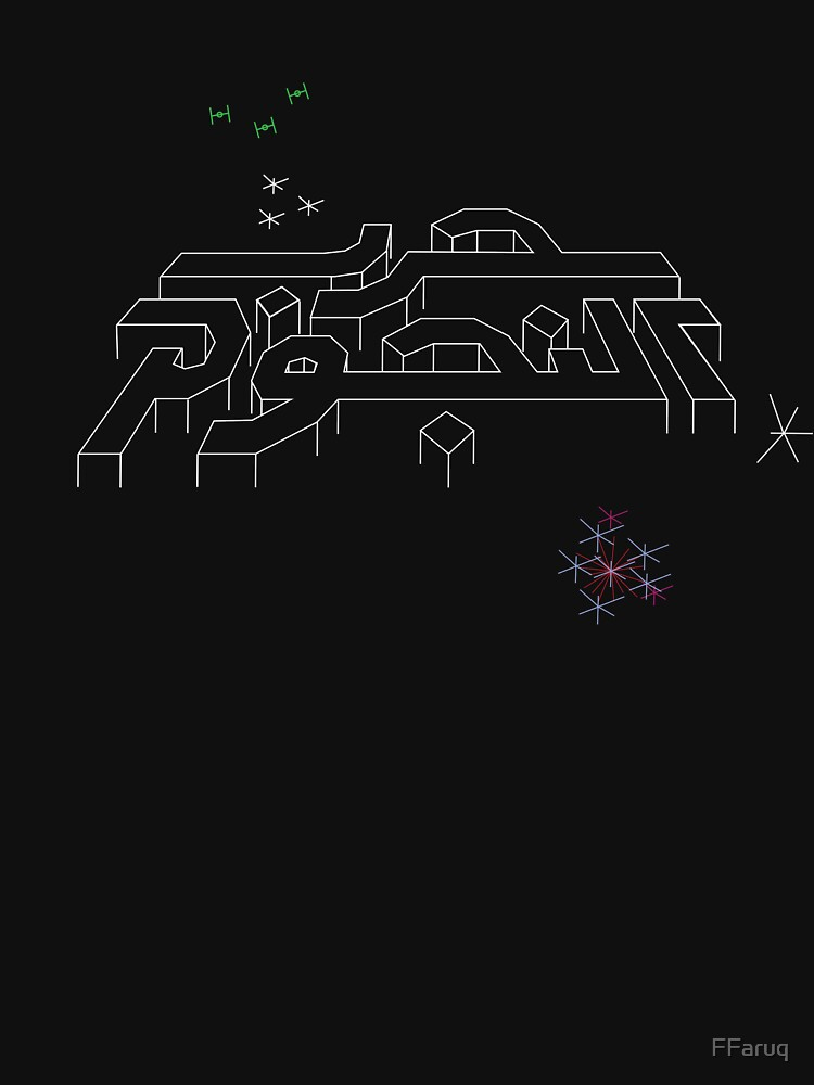 War in the Stars - Retro Vector Arcade Logo (with Graphics) by FFaruq