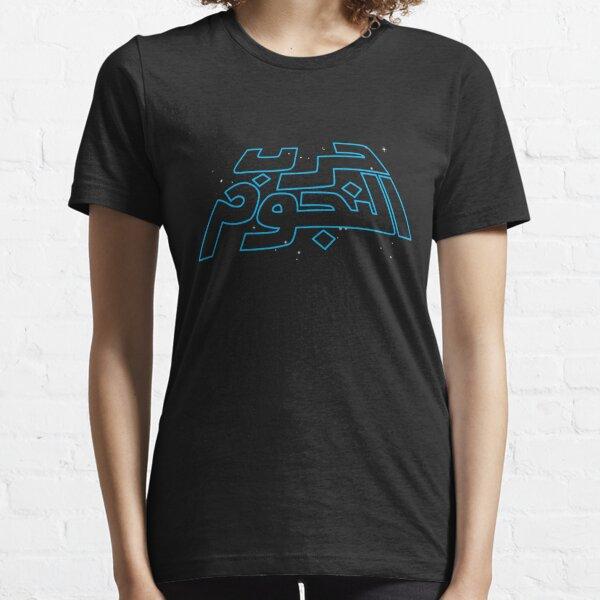 War in the Stars Arabic - Blue Retro Logo (Outline) on Starfield Essential T-Shirt