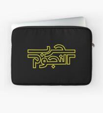 War in the Stars Arabic - Classic Yellow Logo (version 2.0) Laptop Sleeve