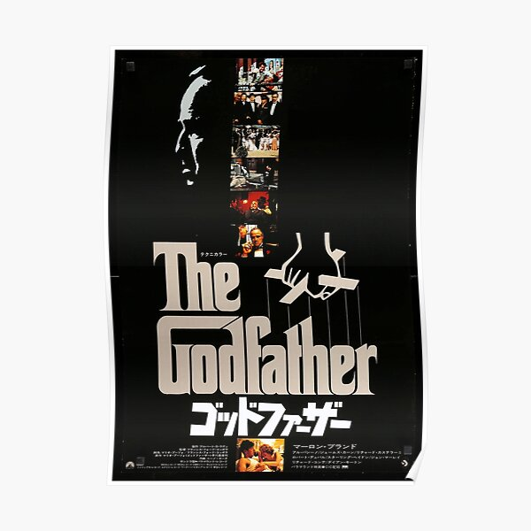 Japanese God Father Poster Poster