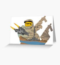 Halo 2 : Master Chief Vector Greeting Card