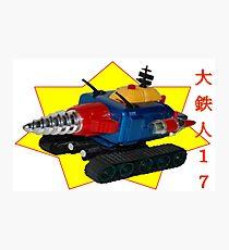 Dai Tetsujin 17 Shigcon Tank Photographic Print