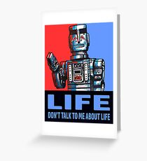 MARVIN THE PARANOID ANDROID - HITCHHIKERS GUIDE TO THE GALAXY Greeting Card