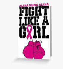 Fight Like A Girl Endometriosis Greeting Card
