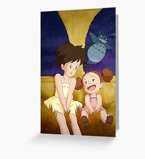 Studio Ghibli's Mei & Satsuki Inside the Catbus Greeting Card