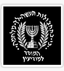 Mossad Sticker