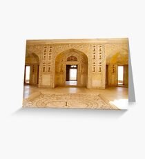 The Prison of Shah Jahan Greeting Card