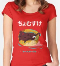 Chomusuke KonoSuba Women's Fitted Scoop T-Shirt