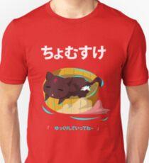 Chomusuke KonoSuba T-Shirt