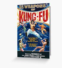 KUNG FU, 18 weapons of Kung Fu Greeting Card